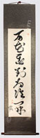 Zen Riddle Calligraphy Scroll, Do You Know For Whom The Flowers Bloom In Spring?