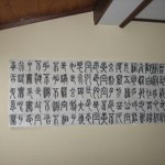 Heart Sutra By A Canadian In Seal Script Style