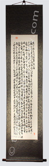 Heart Sutra Scroll In Cursive Style