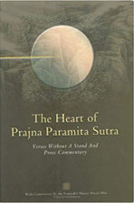 The Heart of Prajna Paramita Sutra Commentary by Master Hsuan Hua