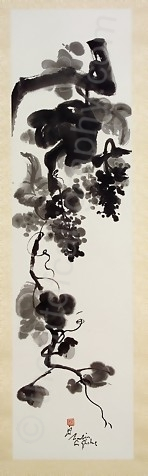 Japanese Brush Painting Grape Vine