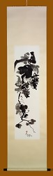 Japanese Brush Painting On A Scroll