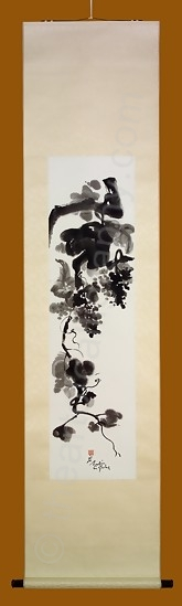 Japanese Brush Painting
