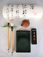 japanese calligraphy supplies give you boundless freedom