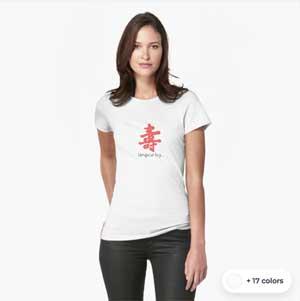 Japanese, Chinese Character for Longevity Happiness, Longevity Kanji Calligraphy T-Shirt