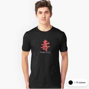 Longevity Happiness Japanese Chinese Kanji Calligraphy T-Shirt