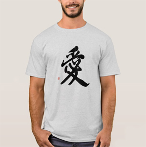 Japanese Love Kanji Calligraphy Hand-brushed T-shirt