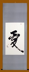 Loving Kindness, Love Japanese Buddhist Art Painting