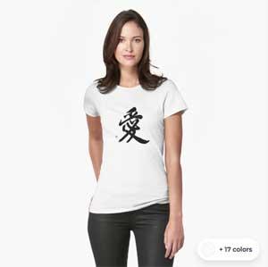 Love Kanji T-shirt With Japanese Symbol Ai/Love Calligraphy