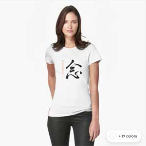 Zen Mindfulness T-shirt With Spirited Japanese Nen