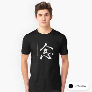 Japanese Mindfulness Kanji T-shirt Original Calligraphy