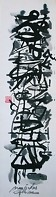 Japanese Brush Painting, Abstraction