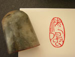 Pre-Carved Mood Seals in Chinese Seal Script