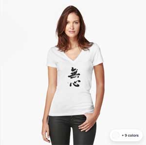 Zen, Martial Arts T-shirt With Original Mushin Calligraphy