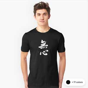 Martial Arts, Zen T-shirt, With Bushido Mushin Calligraphy