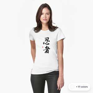 Ninja T-shirt With Original Ninja Kanji Calligraphy