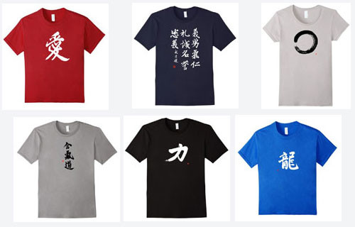 Buy Original Japanese Kanji T-shirts, Martial Arts T-shirts And Zen T-shirts