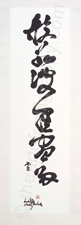 Prajnaparamita Japanese Calligraphy Scroll