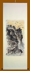 Japanese Brush Painting, Seascape Painting