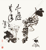 Share A Glass Of Wine Celebrating Friendship- Japanese Calligraphy Sumi-e Print
