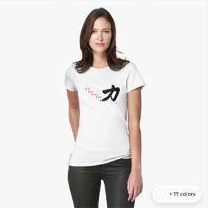 Bushido T-shirt With Vigorous Hand-brushed Chikara/Strength Kanji