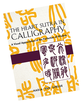 The Heart Sutra In Calligraphy, A Compelling Copy Of The Heart Sutra, Second Edition