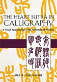 The Heart Sutra in Calligraphy: A Visual Appreciation of The Perfection of Wisdom