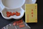 Vermilion Pigments Chips