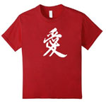 Red Kanji T-shirt for Kids With White Love Kanji Calligraphy