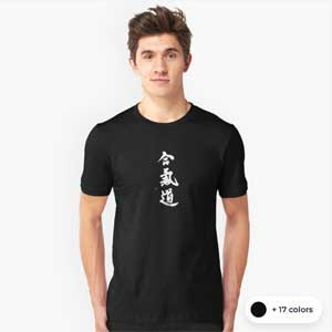 Aikido T-shirt With Hand-brushed Aikido Calligraphy