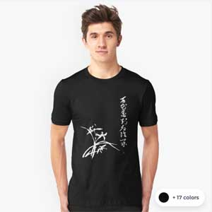 Zen Koan T-shirt with Japanese Orchid Sumi-e Painting