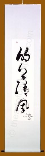 Zen Words Japanese Scroll